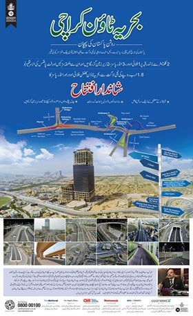 inauguration of bahria town icon underpasses & flyover